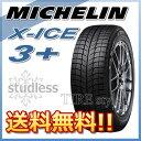 スタッドレスタイヤ MICHELIN X-ICE3+ 215...