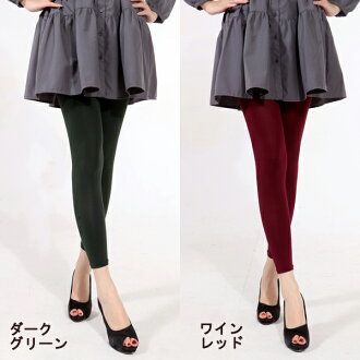 110D color leggings (by ten minutes length )♪ 1,050 yen purchase, choice ♪ -Z fs3gm)