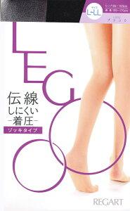 【LEGOO】伝線しにくい着圧立体ゾッキストッキング(足首12hpa・ノンラン設計) ( M-L / L-LL ) パーティー 結婚式 stocking panty hose tights ladies