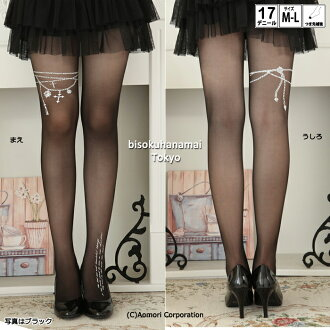 It is ♪ pattern tights pattern shear tights stockings tights tattoo tattoo tights tattoo stockings Lady's tattoo stocking tattoo tights ladies ♪ -Z fs3gm by the cross chain pattern stockings (.17 tiptoe reinforcement deniers) ♪ 1,050 yen purchase, choice