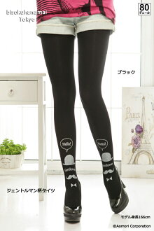 Gentleman tights (80 d) (well Gentleman, both feet in patterned) ♪ 1050 yen buying and selection in ♪ pattern tights pattern sheer tights pantyhose tights tattoo tattoo stockings ladies Alice tattoo stocking tattoo tights ladies!-z fs3gm