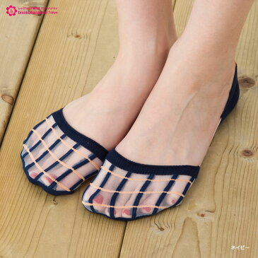 無縫製パンプスイン 格子柄 シースルー フットカバー 浅履き 靴下 レディース ショートソックス short socks ladies