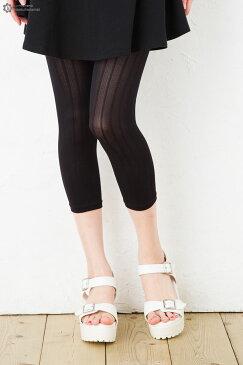 ヘリンボーン柄 7分丈 レギンス (ブラック 黒・M-L) スパッツ レディース leggings ladies