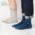 SLUCKS KASURI スルックス カスリ ソックス (男女兼用・22.5cm-27cm) 靴下 レディース メンズ ギフト ボーダー 日本製