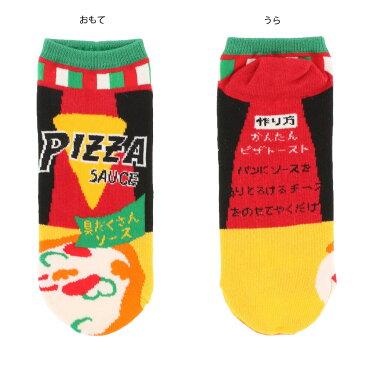 おもしろソックス ピザソース柄 22-25cm 日本製 スニーカー丈 くるぶし丈 靴下 レディース
