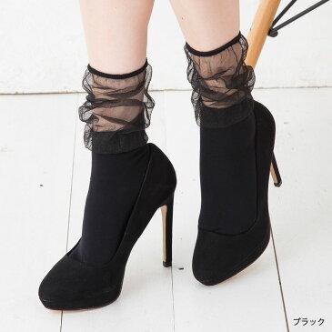 チュール風 シースルー クルーソックス 無地 (23-24cm)(ブラック 黒・ホワイト 白) 靴下 レディース
