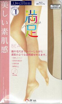 満足 美しい素肌感 ストッキング 大きいサイズ JJM-L (伝線しにくい・段階快適設計・つま先補強・前後長マチ) 福助 fukuske MANZOKU シアータイツ stockings レディース ladies