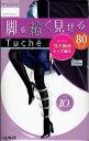 グンゼ トゥシェ 80デニール 着圧タイツ 脚を細く見せる 足首10hpa ブラック ダークバイオレット M-L/L-LL レディース THW93H