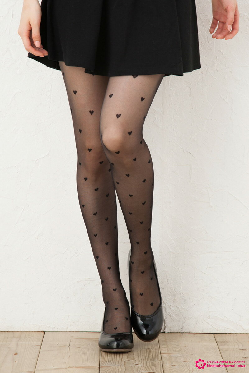 Pantyhose with a heart