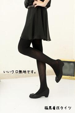 【モア】[【着圧】極黒タイツ](黒 ブラック・80デニール) カラータイツ 厚手 レディース stocking tights ladies