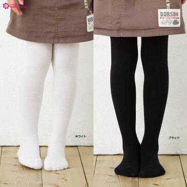 【キッズ 子供】綿混こどもタイツ 日本製 (ブラック 黒・ホワイト 白)(メール便の場合、商品をパッケージから取り出してたたみ直して梱包します) MORE KIDS