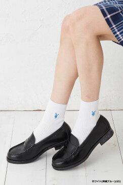 スクールソックス プレイボーイワンポイント刺繍 14cm丈 23-25cm (黒・白・紺 全8色) 靴下 レディース PLAY BOY