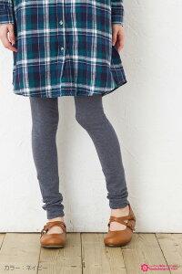 SMALL STONE オーガニックコットンレギンス ( 日本製 Made in Japan )♪ 綿 organic cotton Leggings レディース ladies ♪-ZB
