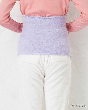 kawa-rela モコマキ くま (カイロを入れるポケット付き) (ルームウェア マシュマロ 腹巻き レディース ladies ROOM WEAR)