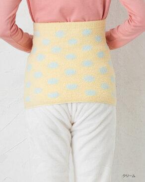 kawa-rela モコマキ ねこ刺繍 ロングタイプ (カイロを入れるポケット付き) (ルームウェア マシュマロ 腹巻き レディース ladies ROOM WEAR)