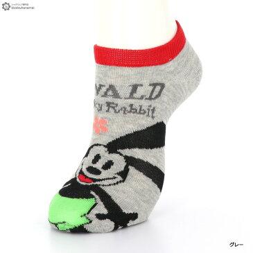 オズワルド スニーカー丈ソックス ディズニー クラシック (23-25cm) くるぶし丈 レディース 靴下 socks ladies disney