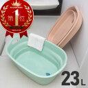 新光金属 純銅洗い桶 30cm 銅の力で台所を清潔に