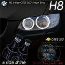 BMW イカリング LEDバルブ H8 CREE LED エンジェルアイ キャンセラー内蔵 ホワイト E87 E82 E88 E90 E91 E92 E93 E84 E89 E60 E61 E63 E64 E71 E70 1シリーズ 3シリーズ X1 Z4 5シリーズ 6シリーズ X6 X6M X5 X5M _59583