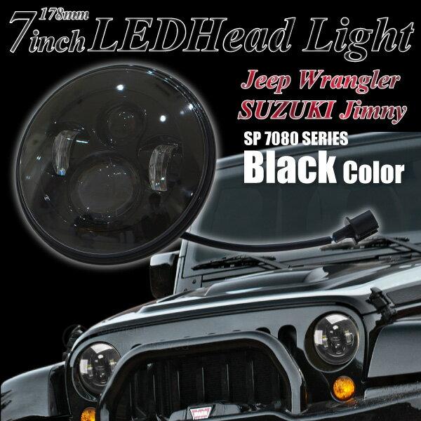 ヘッドライト LED 7インチ 爆光 CREE 6500K 3200lm ブラックモデル 12V/24V ジープ ラングラー/ハーレー ツーリング/ランドローバー/ジムニー JA系 _52169  【P08Apr16】:M'zNet
