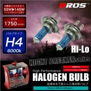 ハロゲン アイドリング ストップ ヘッドライト フォグランプ ホワイト