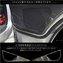 トヨタ C-HR ガーニッシュ インナードアプロテクター ヘアライン加工 傷防止 CHR フロント 運転席 助手席 スピーカー部 内ドア インテリアパネル トリム ベゼル 内装 パーツ CH-R 対応 3