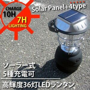 ソーラー&12Vシガー&ダイナモ&さらに100V家庭用&乾電池!!新入荷11/04☆ソーラーパネル式...