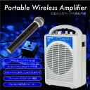ワイヤレスマイクセット 15W 軽量 MP3再生 bluet...