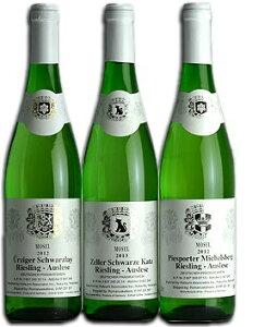 ドイツワイン アウスレーゼドイツワイン3本ワイン セット ツエラーシュバルツカッツ ピースポー…
