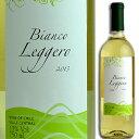 クレマスキ ビアンコ リゲロ ワイン 白 チリ 750ml