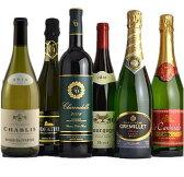 貴族大使館星付ホテル超厳選高級ワイン贅沢なパーティ演出するワイン6本セット