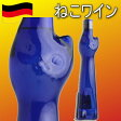 ブルーネコボトル ツェラーシュバルツカッツQBA Katz Q.b.A ドイツワイン 白 カッツ ツェラー・カッツ wine ねこワイン猫ワイン