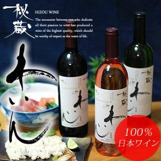 秘蔵わいんアクアヴィタエ3本セット日本ワインAQUAVITAE赤、白、ロゼ国産ワイン