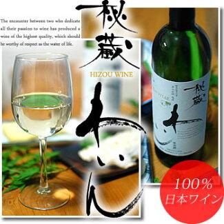 秘蔵わいん白アクアヴィタエ日本白ワインAQUAVITAE