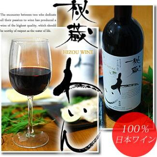 秘蔵わいん赤アクアヴィタエ日本赤ワインAQUAVITAE