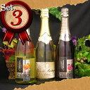 ベルギーワイン 飲み比べ 0.5%未満 ノンアルコールワイン タイプ、カロリー約1/3 ダイエット...