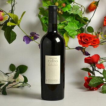 ★★France Bordeaux wine ボルドーワイン [2007] シャトー・デ ゼラン フランス ボルド...