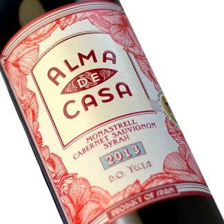 アルマ・デ・カーサALMADECASA2013