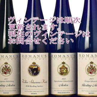 ドイツワインアウスレーゼ4本セット超人気おすすめ甘口白ワインアウスレーゼツエラーシュバルツカッツピースポーターオッペンハイマーユルツイガーアウスレーゼ厳選リースリングワイン4本セット