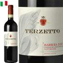 イタリアワイン バルバレスコ