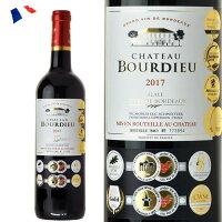 シャトー・ブルデュー2017フランスボルドー赤ワイン金賞750mlAOCブライ・コート・ド・ボルドー