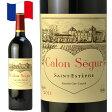 シャトー・カロン・セギュール[2011]グランクリュ750ml Chateau Calon-Segur サンテステフ カロンセギュール