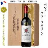 シャトー・デ・トゥレール 赤 木箱入り フランス AOC グラーヴ 750ml ワイン ギフト 父の日 19t