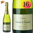 エレタット・エル・パドルエル ブリュット 16本 スパークリングワイン 750ml 辛口 スペインワイン【スパークリング 泡 発泡】