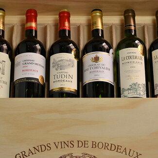 ボルドー金賞赤白ワイン6本木箱入りセット金賞受賞赤ワインフランス
