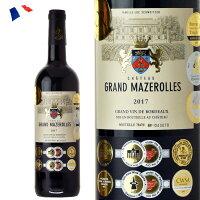 シャトー・グラン・マズロル2017フランスボルドー赤ワイン750mlAOCブライ・コート・ド・ボルドー
