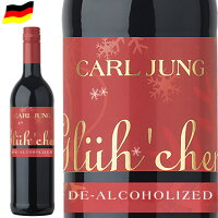 カ−ルユングメルロー750mlドイツ赤ワイン(ノンアルコールワイン)アルコール1%未満