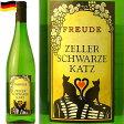 フロイデ ツェラーシュバルツカッツQBA ドイツワイン カッツ リーズリング ツェラー・カッツ 白