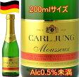 カ−ルユング ドイツ200mlベビーサイズ ノンアルコール スパークリングワイン