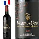 ムートン・カデ・ルージュ  フランス、ボルドー赤ワイン アントル・ドゥー・メール MOUTON CADET Rouge