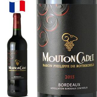 ムートン・カデ・ルージュフランス、ボルドー赤ワインアントル・ドゥー・メールMOUTONCADETRouge